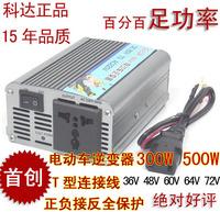 Powert inverter 300w500w power inverter 48v inverter 12v 24v 36vc48v  free shipping