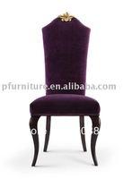Luxury banquet chair PFC8429