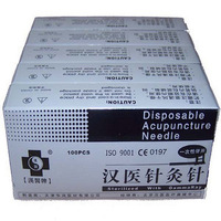 Disposable sterile acupuncture needle 100pcs/pack (Each Individually packed)