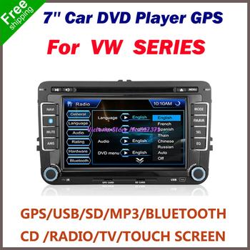 "Free Shipping 7"" Double Din Car DVD Player for VW bora /Sagitar / magotan / touran / caddy / tiguan/Passat, Dual Zone function,"