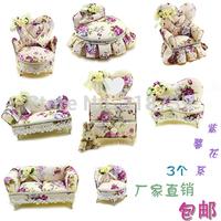 Free shipping fashion princess sofa jewelry box  royal decoration cosmetic box storage box