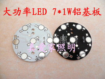 7w high power led aluminum pcb 7 1w white 49mm diameter aluminum sheet led lighting beads radiator