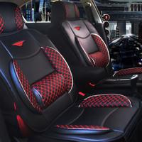 2013 Luxury Fashion Wine red wine car seat cushion four seasons sports car seat steering wheel cover