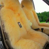Wool cushion car seat cushion quality leather winter