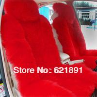 Winter car seat cushion wool cushion winter cushion
