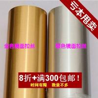 Mirror stickers pvc stickers self adhesive paper metal quality film wallpaper furniture stickers(49cm W*10m )