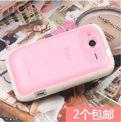 Vpower Good Color series top quality TPU+PC case for HTC Wildfire S G13,Free screen protector free shipping(China (Mainland))