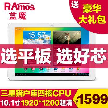 Ramos blue devils w30hd 32g 10.1 quad-core tablet 2gram 1920 1200ips screen