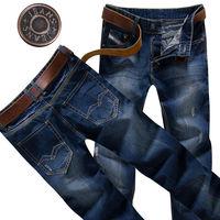 Мужские джинсы  8363