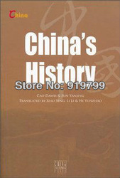 Free Shipping + China's History (English Edition) [Paperback](China (Mainland))