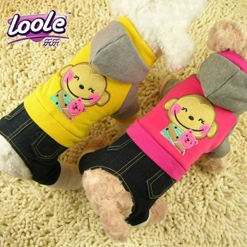 Pet jumpsuit dog clothes winter pet clothes yellow rose