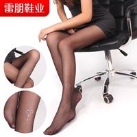 Mona women's 15d Core-spun Yarn jacquard pantyhose stockings ultra-thin stockings m9158