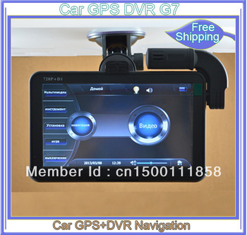 G7 7 Inch 16:9 Car GPS DVR with Separte Waterproof Lens,HD 720P,Remote Control,7 inch Color Screen,Rearview Camera