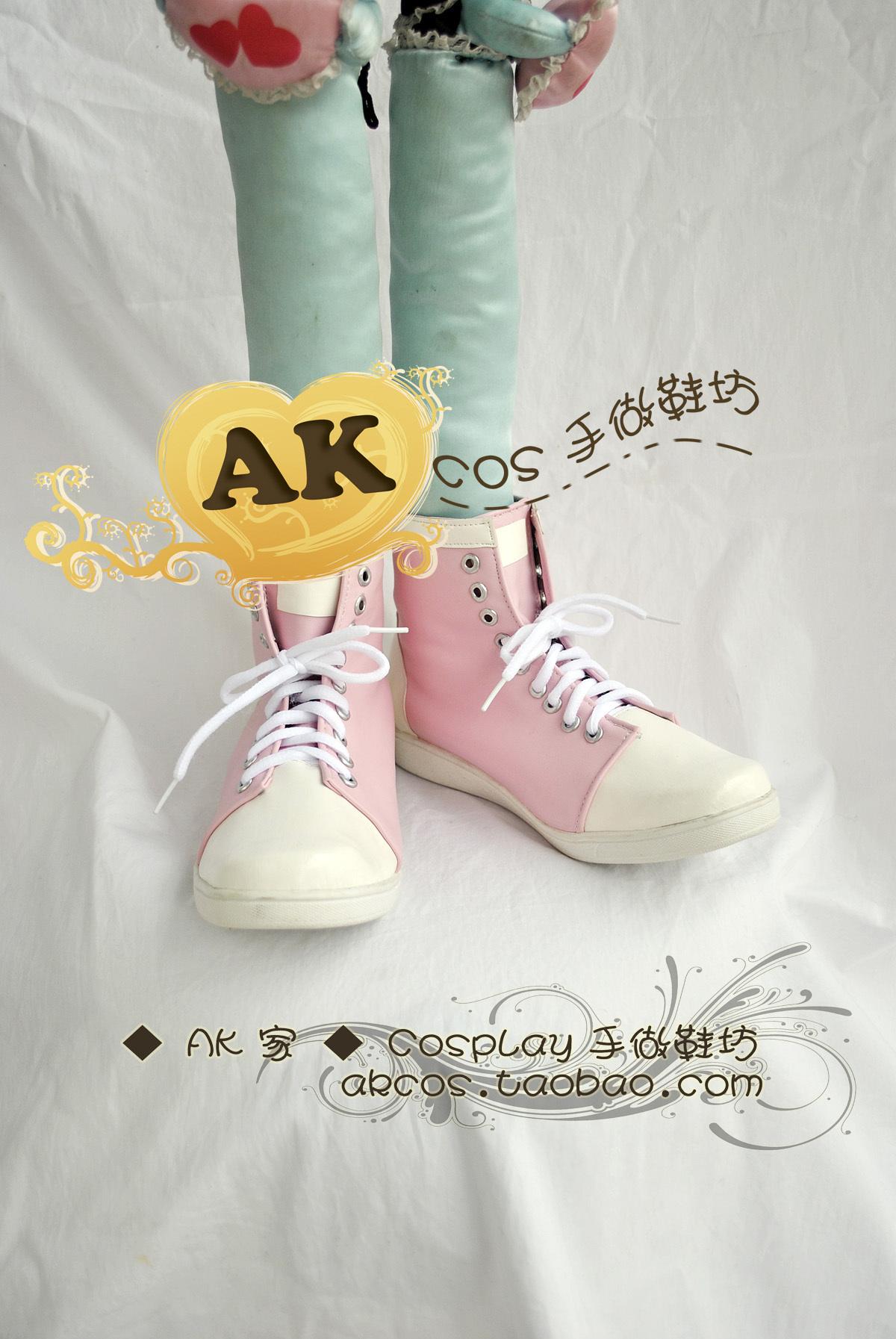 Saya Takagi shoes