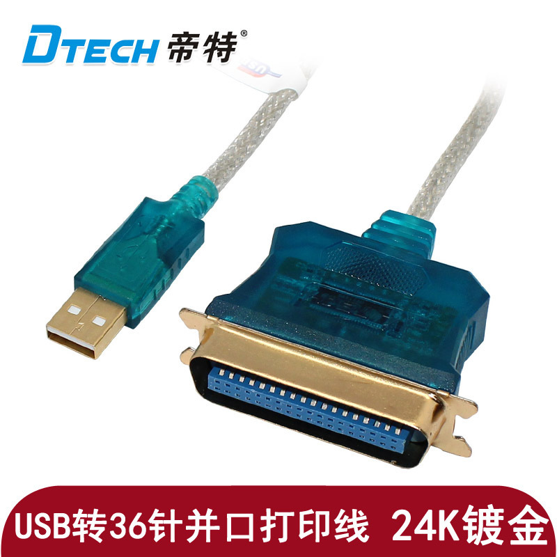 Free shipping Dt-5054 5 meters usb printer cable usb interface cn36 ieee1284 printer cable(China (Mainland))