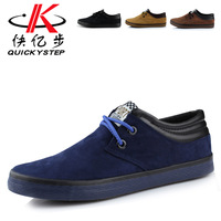 2013 spring low shallow mouth solid color lace up canvas shoes fashion flat sports casual shoes new arrival sneakers for men