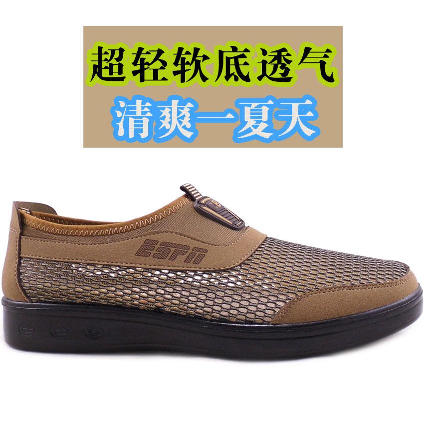 Feito de algodão sapatos beijing rede sapatos masculinos de verão gaze de malha respirável idosos sapatos casuais tecido líquido(China (Mainland))