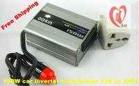 Free shipping150W 12V turn 220V car power converter auto power inverter