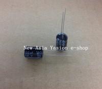 Free Shipping 200pcs 100uF 50V 105 Radial Electrolytic Capacitor 8*12mm