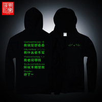 Luminous light personality wire men's clothing autumn and winter with a hood cardigan zipper clothes outerwear