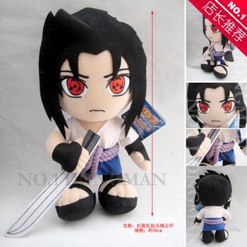 Free Shipping Kaka 12 plush doll naruto anime toys gift 820