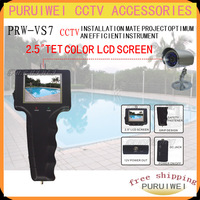"2.5 ""color LCD safety inspection tester of CCTV camera.Free shipping!!!"