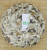 [GRANDNESS] 2014 yr Spring Bud  Wild White Gemmae Puer Pu Erh Puerh Pu Er tea 200g Slimming Tea Free Shipping