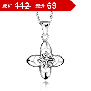 free shipping! 925 pure silver necklace female hearts and arrows cubic zircon four leaf clover necklace pendant(China (Mainland))