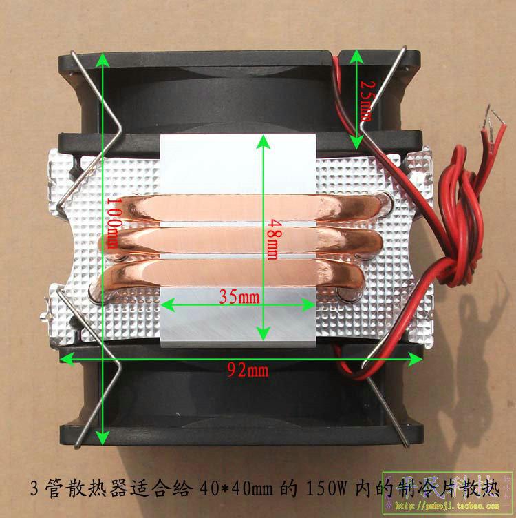 три радиатора +12715 + АКВАСТОП подачи