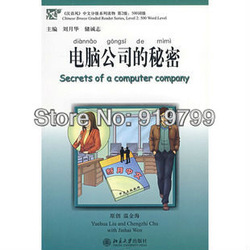 Free Shipping +Secrets of a Computer Company (Chinese Breeze Graded Reader Series Level 2:500-word level)(1CD)(Chinese-English)(China (Mainland))