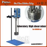 AE500S-P, Mini laboratory  High shear mixer for 60L,No LCD