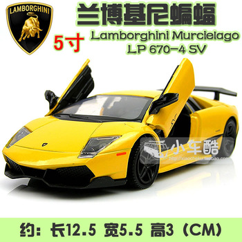 Plain 5 series WARRIOR lamborghini alloy car models toy