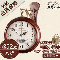 Large Solid Wood Rustic Fashion Double Faced Clock Double Faced Clock Silent Watch