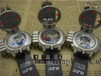 21 watch laser watch infrared watch child watch 0
