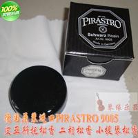 free shipping Pirastro 9005 erhu rosin violin rosin