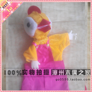 Free shipping Child animal cartoon puppet small cock educational toys line muppet marionette Local specialty products(China (Mainland))