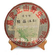 [GRANDNESS] 2002 Spring Yiwu Mountain Old Wild Tree Chinese Yunan Premium Aged Pu-erh Pu Er Pu'er Tea Raw / Sheng 357g cake