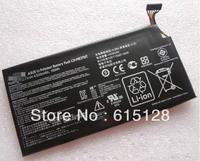 CII-ME370T 4325mAh New Original Replacement Battery For Google Asus Nexus 7 8GB/16GB/32GB
