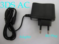 Free Shipping AC 100-240 V EU Plug AC Adapter for 3DS