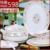 Jingdezhen ceramic tableware avowedly 56 bone china set bowl gift h057