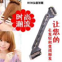 m bobo hair maker stubbiness  2113