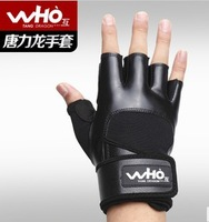 Free shipping / / sports/fitness gloves men half finger gloves/extended wristbands/breathable gear quality goods