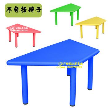 Nursery furniture set child table preschool desk trapezoid table