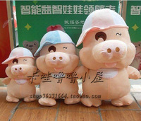 Plush toy pig doll cap pig Large 80cm