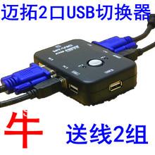 cheap usb sharing device