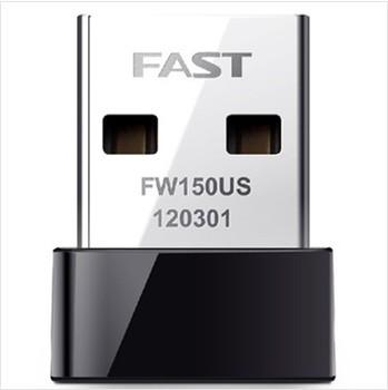 Fw150us 150m mini usb wireless network card wifi signal receiver ap iptv