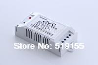 Дистанционный выключатель LVC8803BBL CE 12V 3