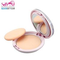 Spring linking skin honey make-up net through silky whitening powder rose 11g