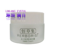 New skin renewal cream 15g whitening cream