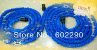 flex  hose 75ft (100pcs)